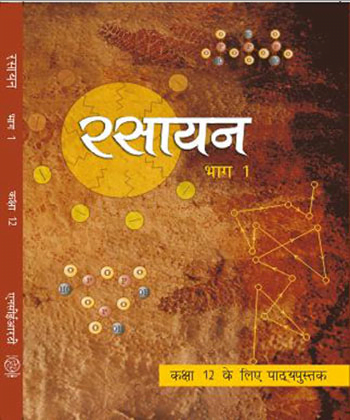 Rasayan Vigyan, Chemistry Hindi ebook for 12 CBSE, NCERT Part 1