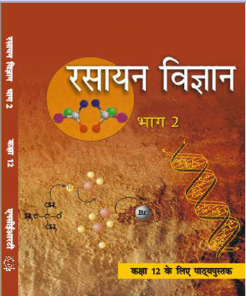 🐈 Ncert physics class 12 numerical solutions pdf in hindi
