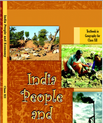 Practical Work Geography Book