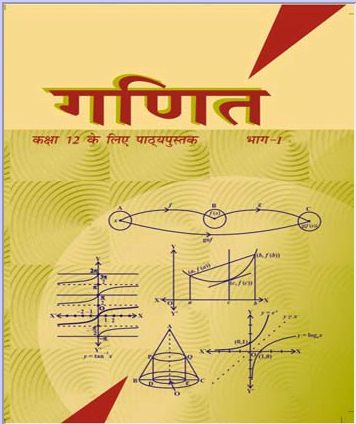Mathematics Text Book Mathematics Part 2 Hindi Medium Ebook For