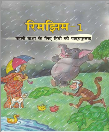 Hindi Text Book Rimjhim For Class 1 Cbse Ncert
