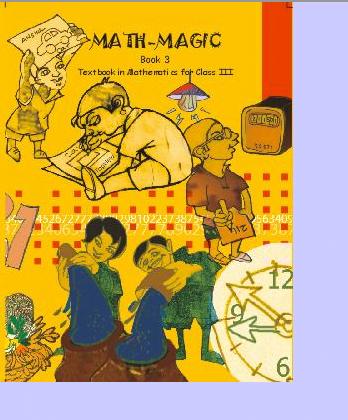 Cbse 8th Class Maths Book