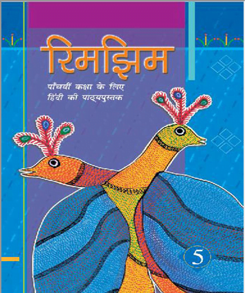 Pdf story books hindi short