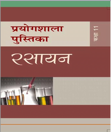 Chemistry In Hindi Pdf