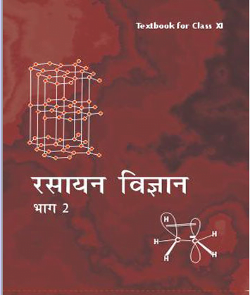 "Chemistry Text Book ""Rasayan Vigryan "" Hindi ebook for Class"