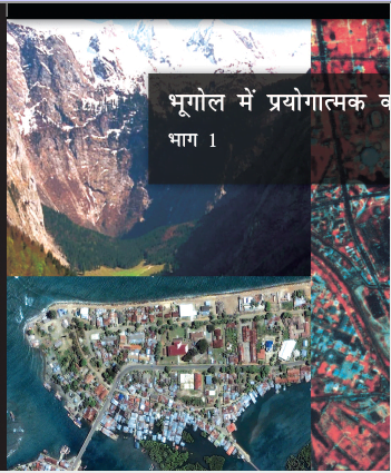 ebook Principles of Soil Conservation and Management