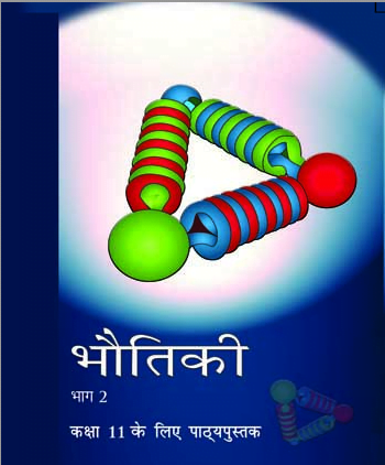 physics book for class 11 pdf