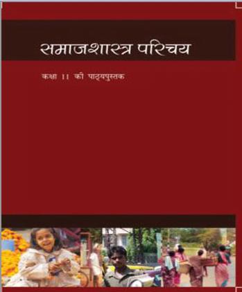 febrile in hindi