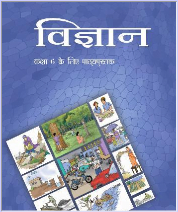 Php Ebook In Hindi