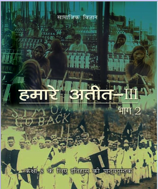 Ncert History Book Class 9 Pdf In English