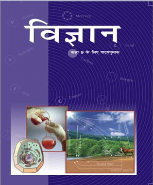 Ncert science book class 9 solutions in hindi