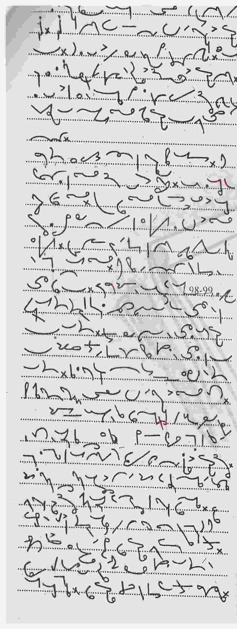 """Shorthand Dictation 80 Words per minute """" Unemployment"""
