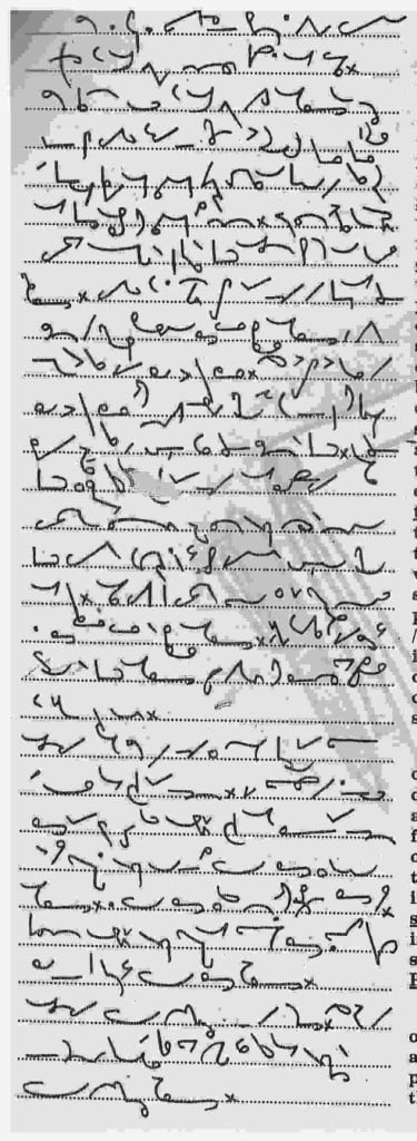 essay of shorthand How to write shorthand shorthand is a method of speed-writing in which you substitute a symbol for a sound or a letter.