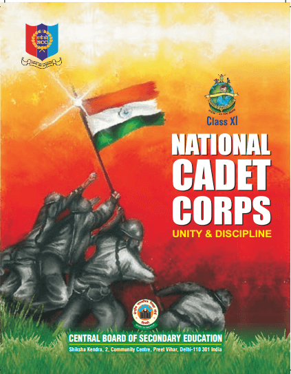 national-cadet-corps-ebook-cbse